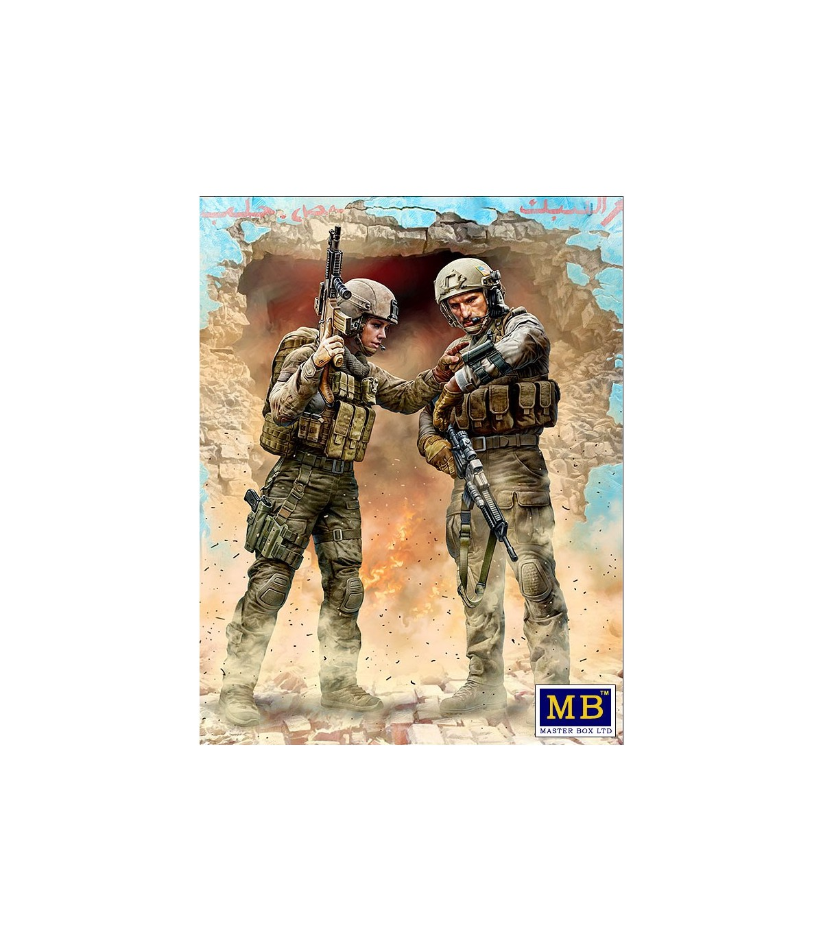 kit No Our route has been changed Master Box 24068 1//24 Modern War Series 1