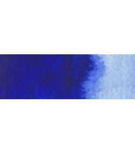 15) 660 Ultramarine watercolor tube Cotman 8 ml.
