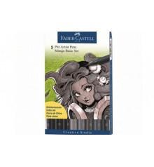 Manga PITT Black and Gray Shades Faber Castell 8 Marker Pens Set