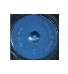 687 True Blue Pigments Jacquard Pearl Ex Powdered Pigments 3 g.