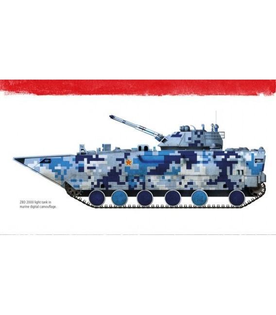 AK666 Chinese Power - English