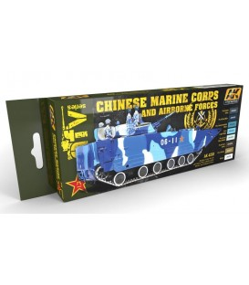 AK4250 Chinese Marine Corps and Airborne forces set 8 u. 17 ml.