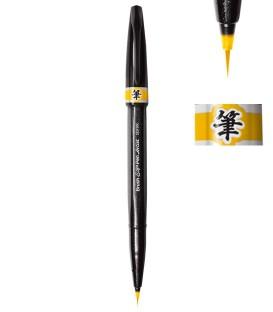 Amarillo Rotulador Pentel Sign Pen Artist