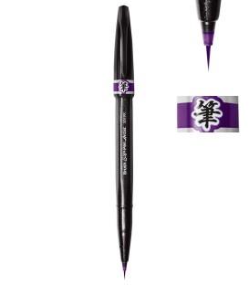 Violeta Rotulador Pentel Sign Pen Artist